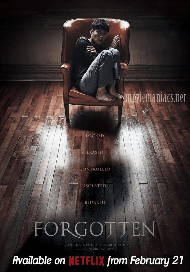 Forgotten หนังเกาหลีลึกลับ หักมุม ลุ้นระทึก ที่ Netfix