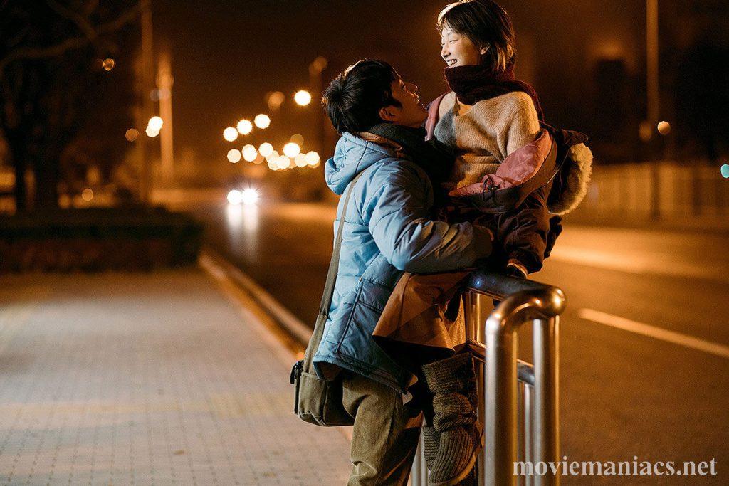 Us And Them 2019 หนังรักจากจีนที่สุดจะดราม่า เปิดตัวไปด้วยรายได้อย่างสวยงาม และติด Top 20 หนังทำเงินสูงสุดของโลกปี 2018 ซึ่งตัวหนังได้เล่า