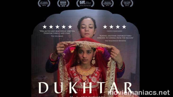 Dukhtar ภาพยนต์สะท้อนผู้หญิงในปากีสถาน ต้องแต่งงานตอนอายุ 14 หลังจากนั้นคือช้างเท้าหลังตลอดชีวิตเมื่อเดือนมกราคมที่ผ่านมา
