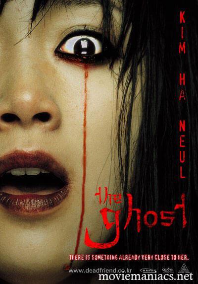 The Ghost 2004 หนังสยองขวัญที่จะทำให้ใครๆที่ให้ดูหลอนไม่หายก็แค่กลุ่มเพื่อนสาวไปเที่ยวน้ำตกกันตามประสาแต่ไม่รู้ว่าไปทำอีท่าไหนได้เข้าลบหลู่