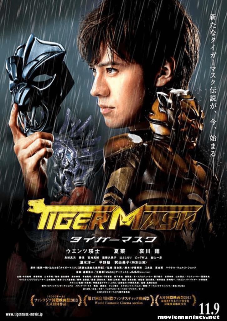 The Tiger Mask สวัสดีจ้าทุกๆคนวันนี้ก็ได้กลับมาเจอกับแอดมินกันอีกเช่นเคยเลยนะคะซึ่งขอบอกเลยนะคะว่าถ้าใครที่กำลังมองหาหนังที่มีแนวสนุกๆสร้าง